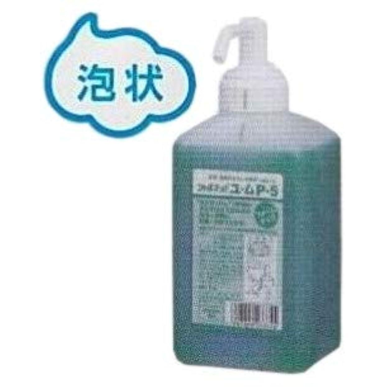 ジャニスまさに交渉するサラヤ シャボネット ユ?ムP-5 1kg泡ポンプ付 無香料 サラヤ商品コード:23335
