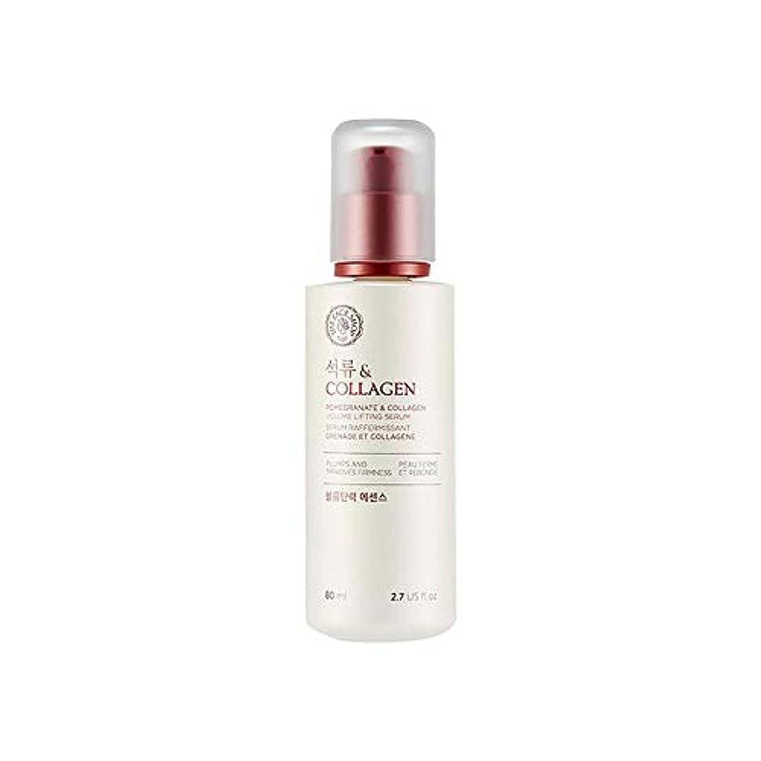 フットボール横たわる構造[ザ·フェイスショップ] The Face Shop ザクロアンドコラーゲン弾力エッセンス(80ml) The Face Shop Pomegranate and Collagen Volume Lifting Essence...