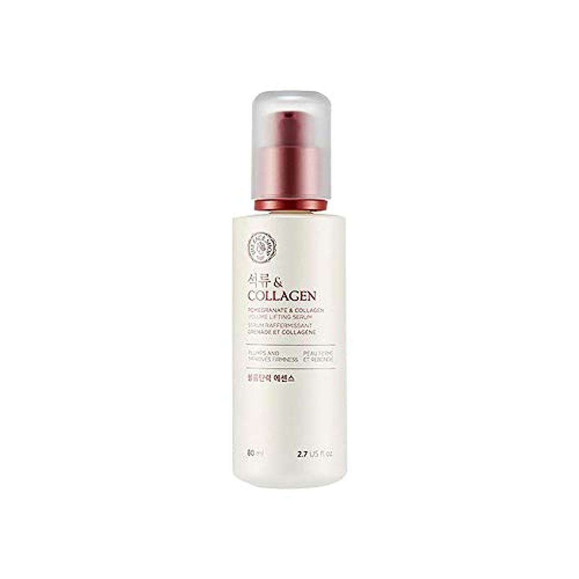 テレビ海洋小さい[ザ·フェイスショップ] The Face Shop ザクロアンドコラーゲン弾力エッセンス(80ml) The Face Shop Pomegranate and Collagen Volume Lifting Essence...