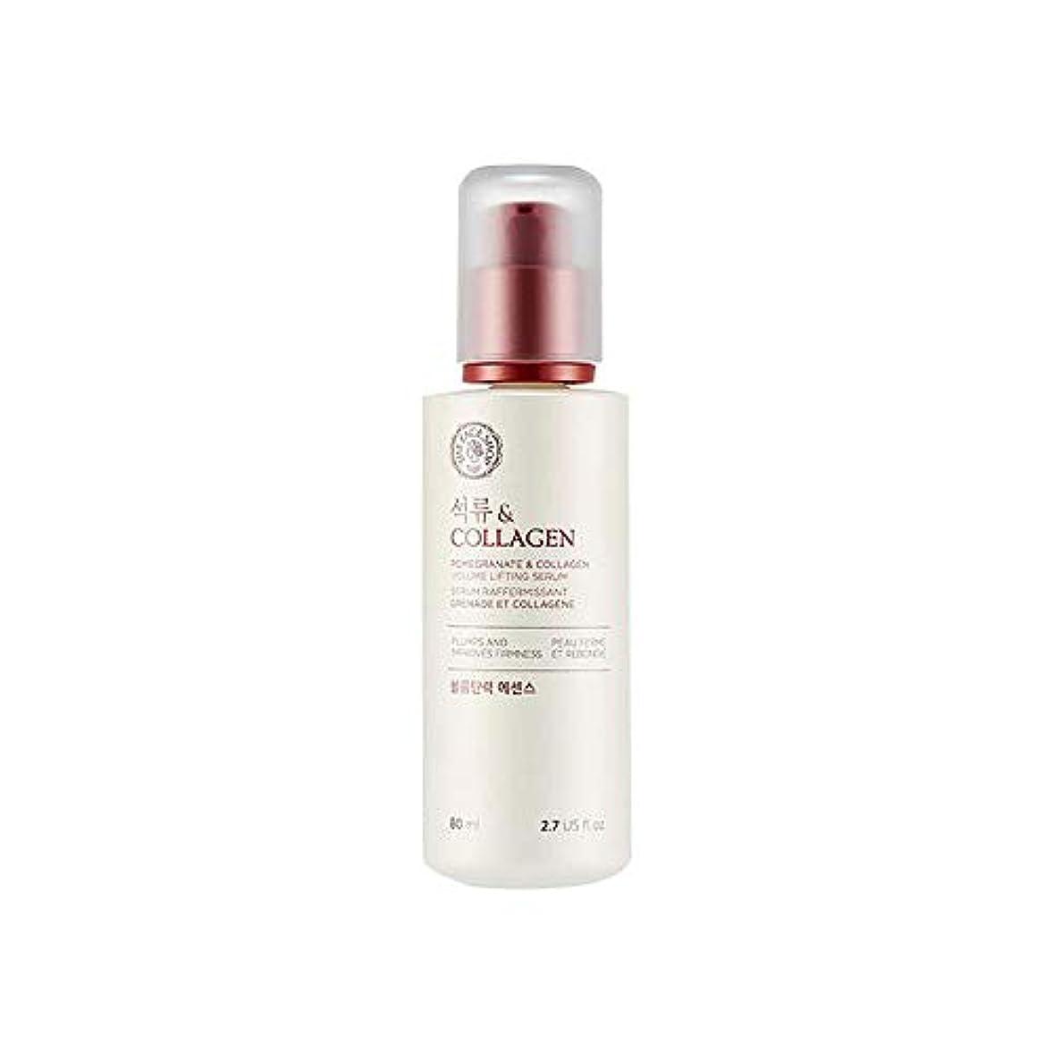 大陸レキシコン幻影[ザ·フェイスショップ] The Face Shop ザクロアンドコラーゲン弾力エッセンス(80ml) The Face Shop Pomegranate and Collagen Volume Lifting Essence...