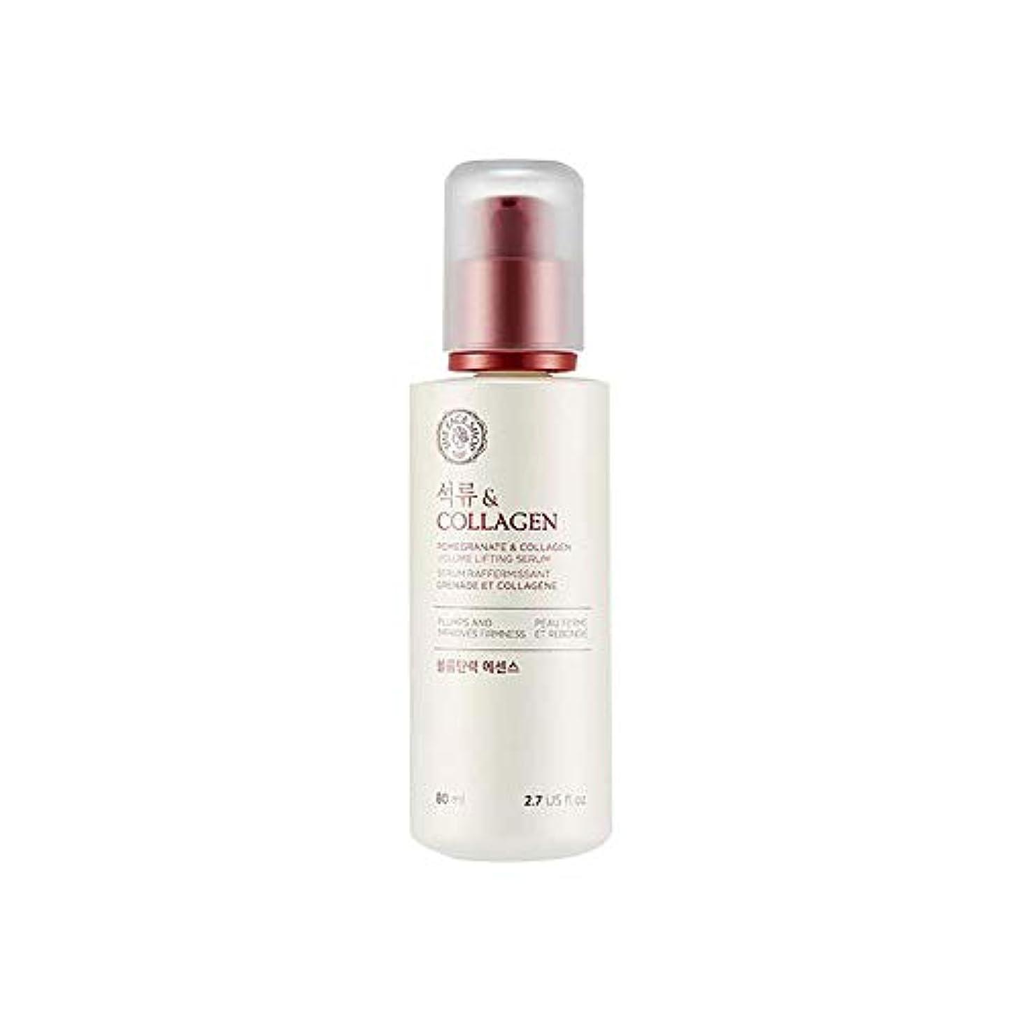 リーズ遡る天才[ザ·フェイスショップ] The Face Shop ザクロアンドコラーゲン弾力エッセンス(80ml) The Face Shop Pomegranate and Collagen Volume Lifting Essence...