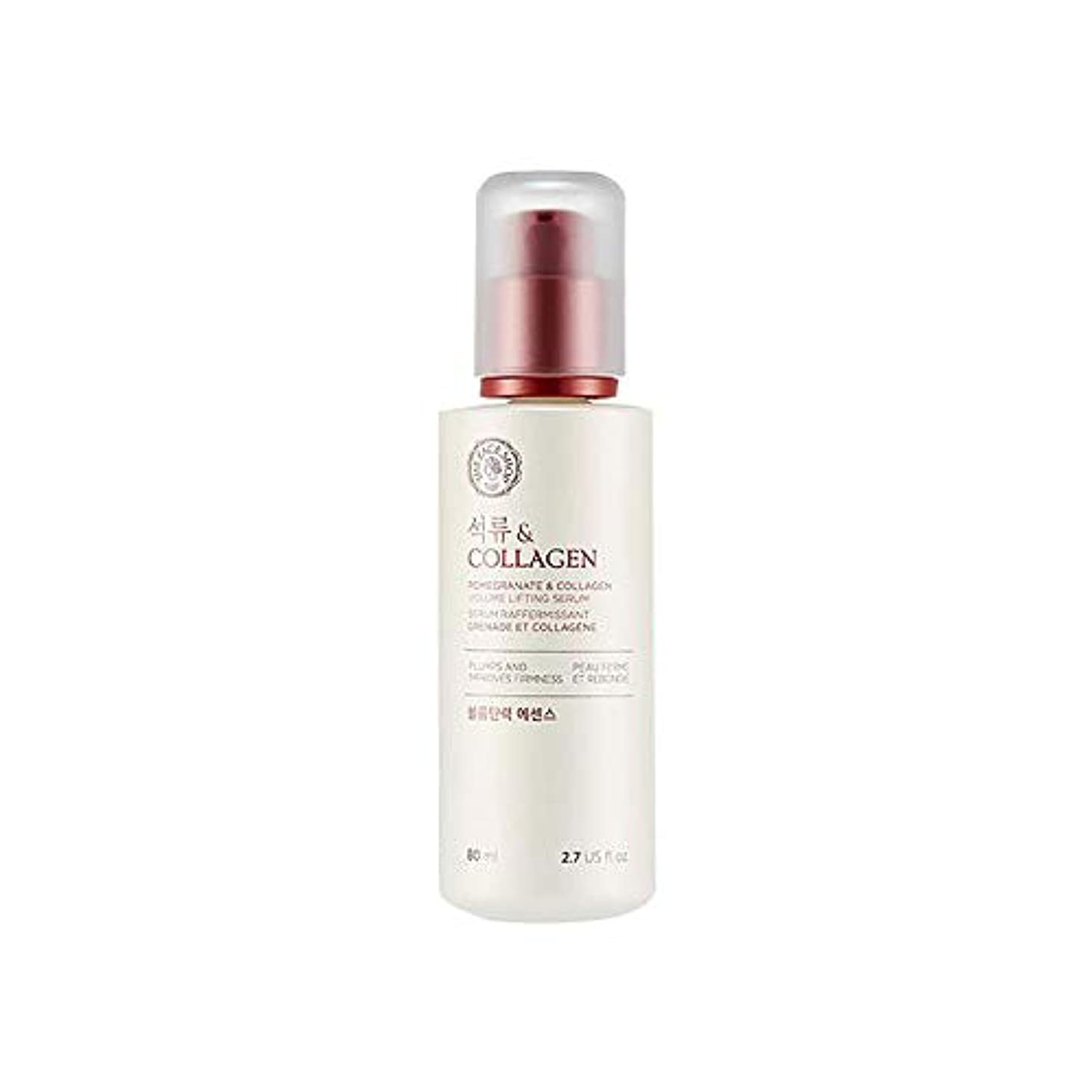 気がついてグレード大佐[ザ·フェイスショップ] The Face Shop ザクロアンドコラーゲン弾力エッセンス(80ml) The Face Shop Pomegranate and Collagen Volume Lifting Essence...