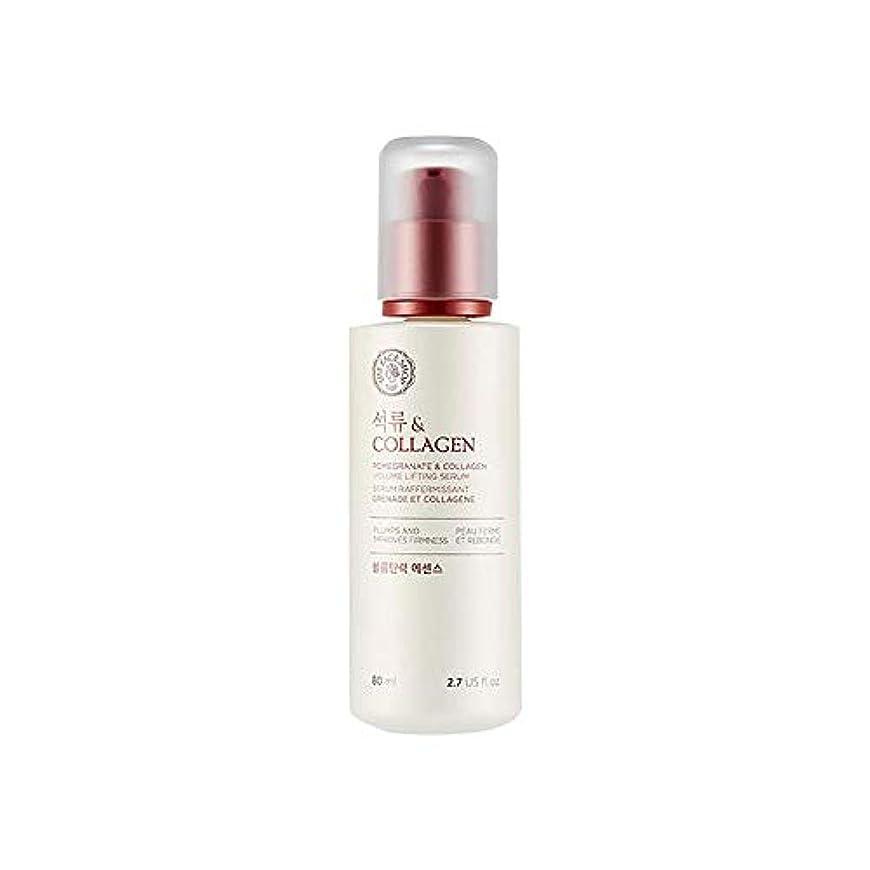運河目指すチャップ[ザ·フェイスショップ] The Face Shop ザクロアンドコラーゲン弾力エッセンス(80ml) The Face Shop Pomegranate and Collagen Volume Lifting Essence...
