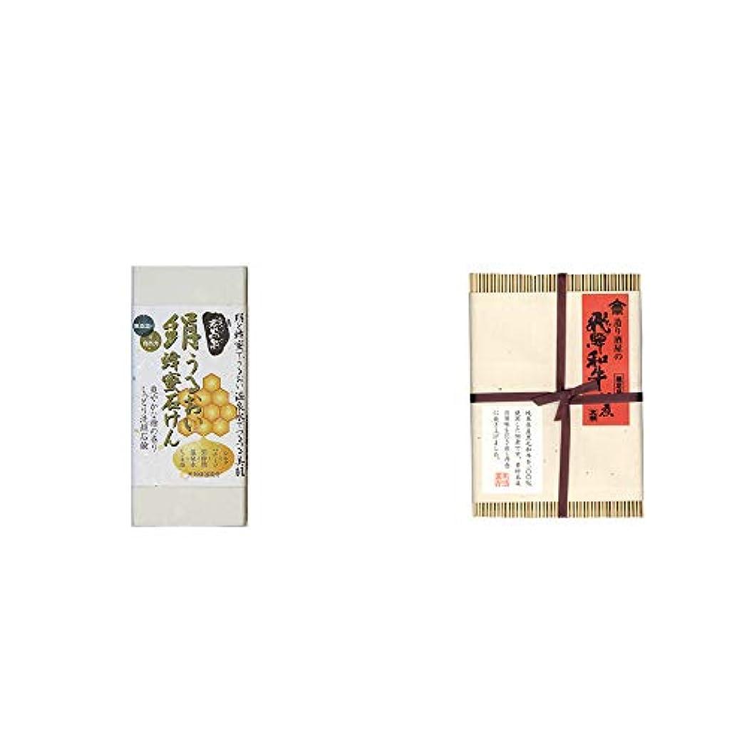 書士ソートフィードオン[2点セット] ひのき炭黒泉 絹うるおい蜂蜜石けん(75g×2)?天領酒造 造り酒屋の飛騨和牛佃煮(100g)