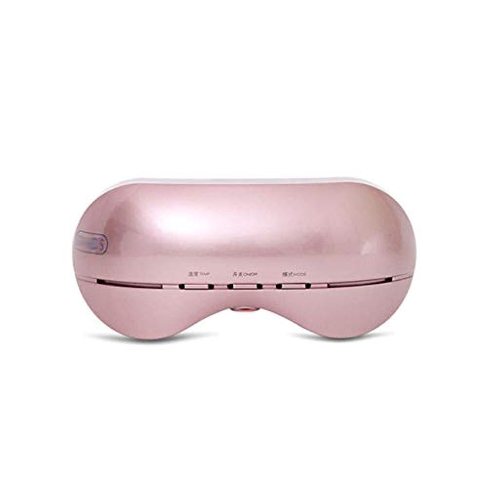 分離するリットル周りマッサージャー - アイバッグダークサークルアーティファクトホットコンプレックスアイマスクサイトメーターに行く (Color : Rose gold)