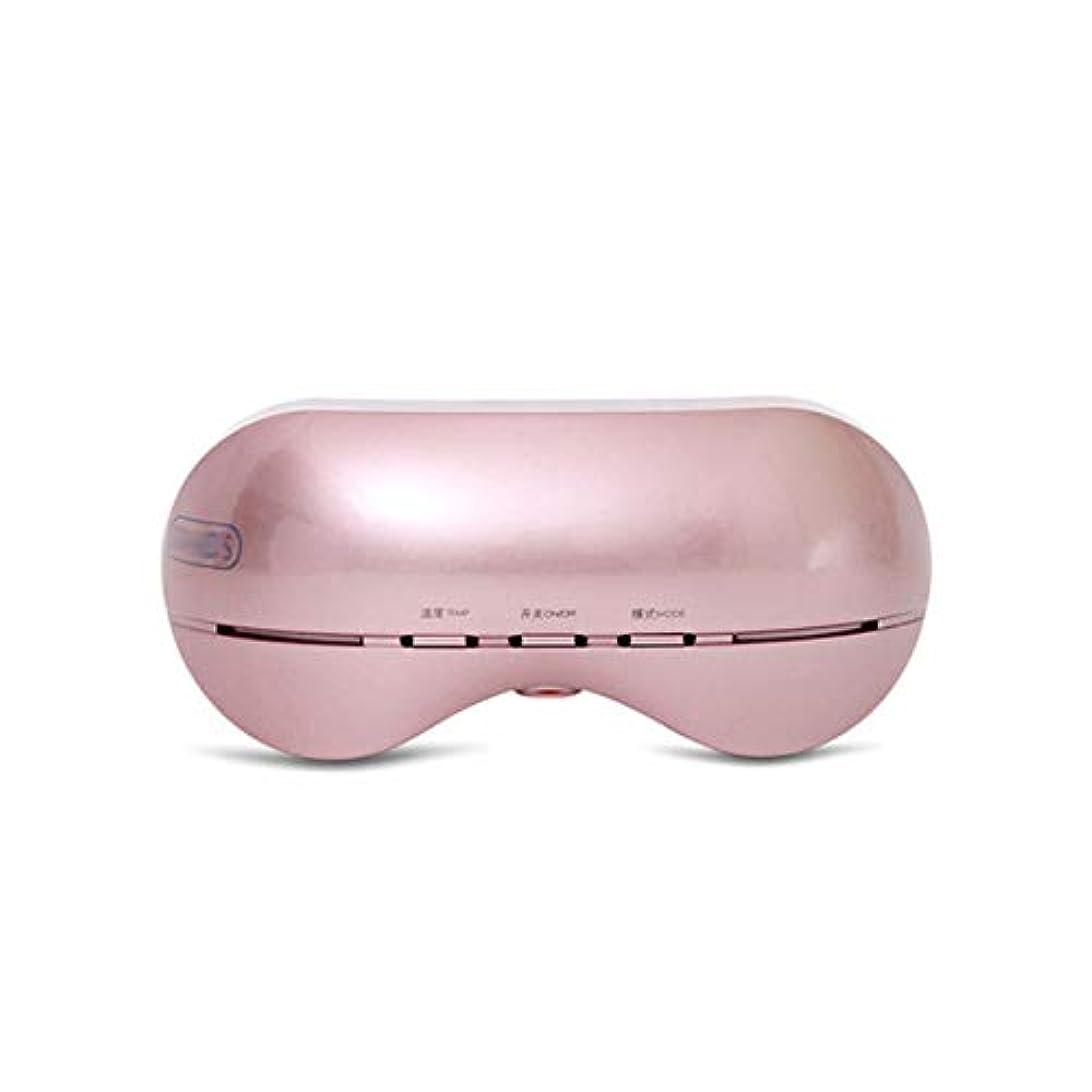 カスタムホーンブラインドマッサージャー - アイバッグダークサークルアーティファクトホットコンプレックスアイマスクサイトメーターに行く (Color : Rose gold)