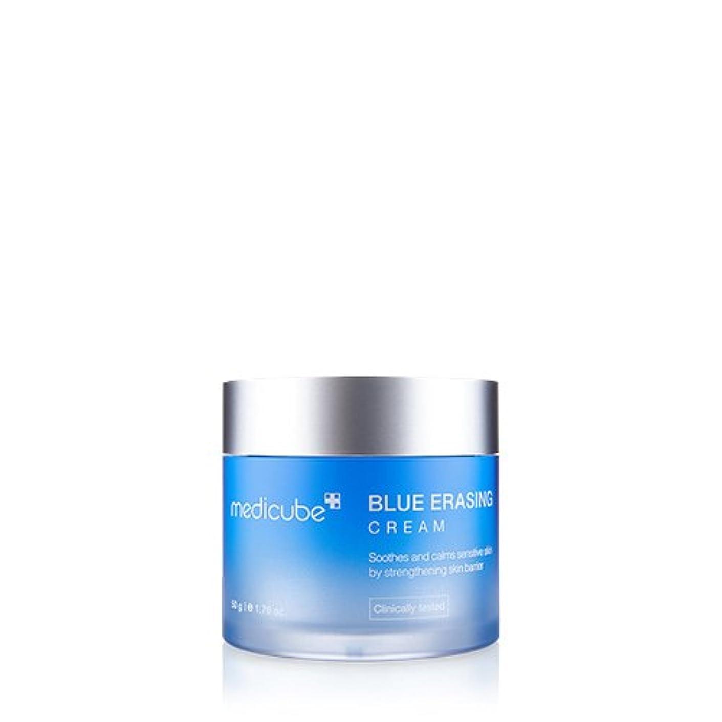 オーチャード利益かんがい[MEDICUBE] ★新着★送料無料★ Blue Erasing Cream/ブルーイレイジングクリーム [並行輸入品]