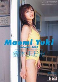 優木まおみ 2008年カレンダー