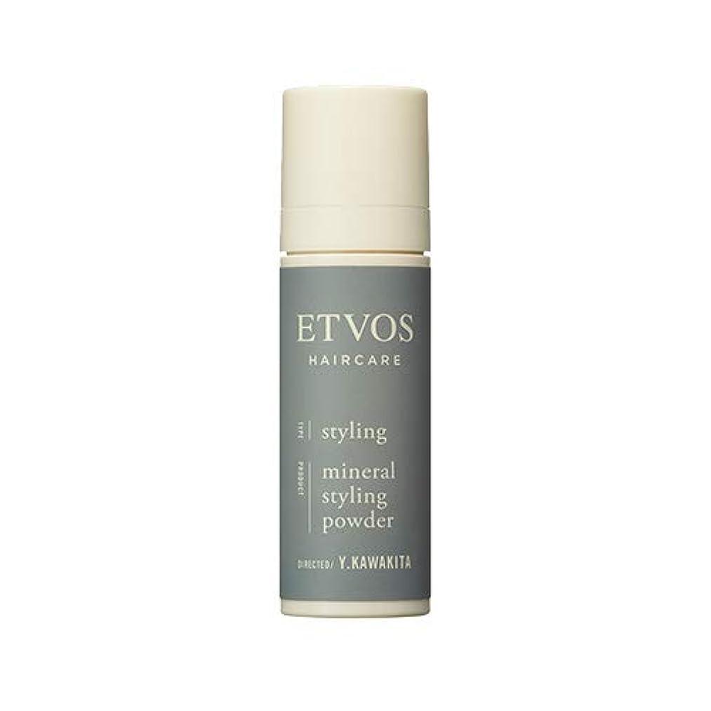 怒る怒る遊び場ETVOS(エトヴォス) ミネラルスタイリングパウダー 6g ノンシリコン 頭皮の臭い/汗対策 【河北裕介コラボ】