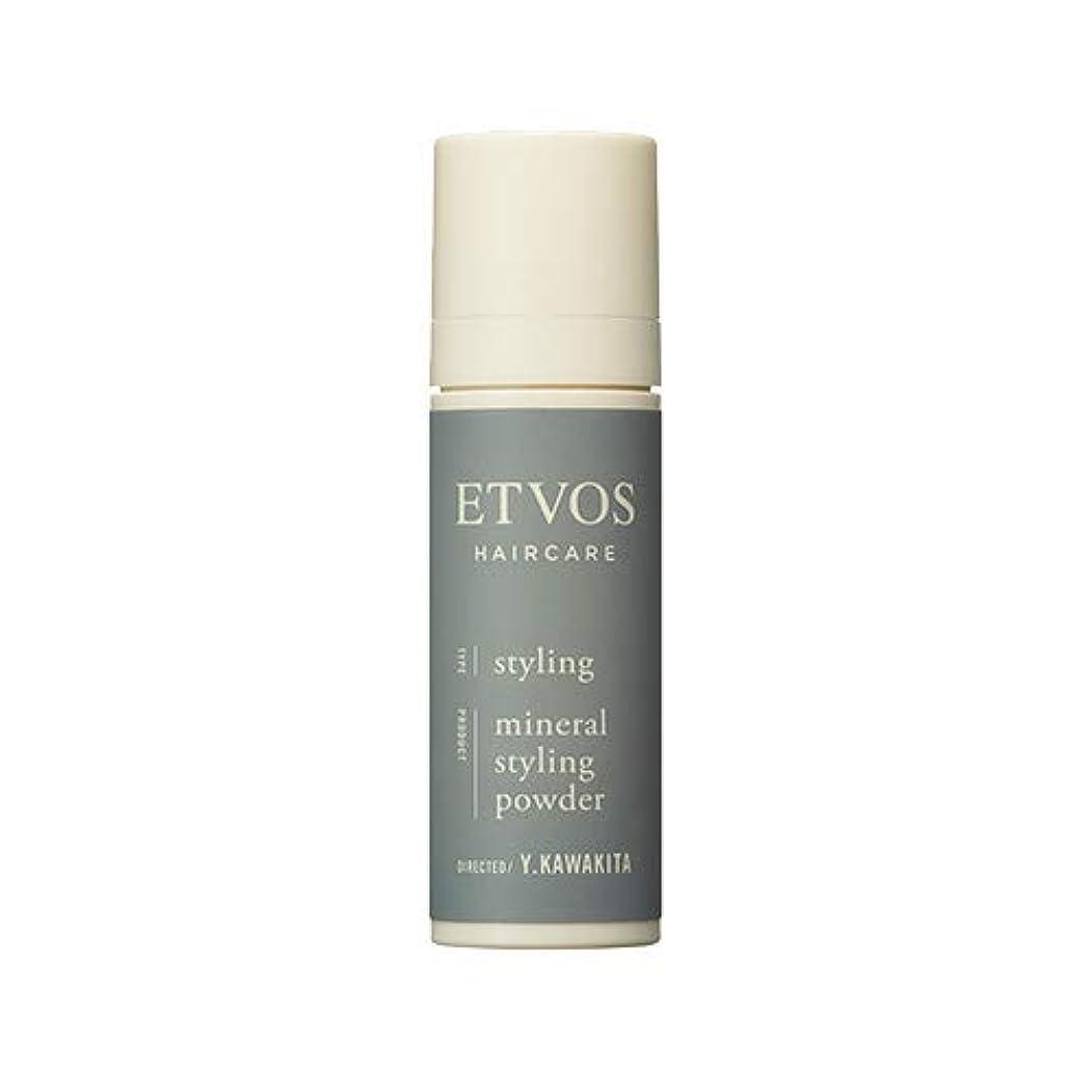 任意同意するお風呂を持っているETVOS(エトヴォス) ミネラルスタイリングパウダー 6g