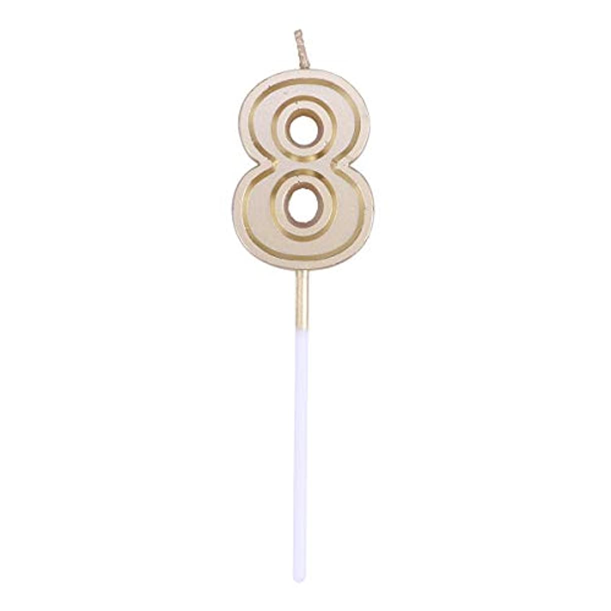 相対的水銀のスペインToyvian ゴールドラメ誕生日おめでとう数字キャンドル番号キャンドルケーキトッパー装飾用大人キッズパーティー(番号8)