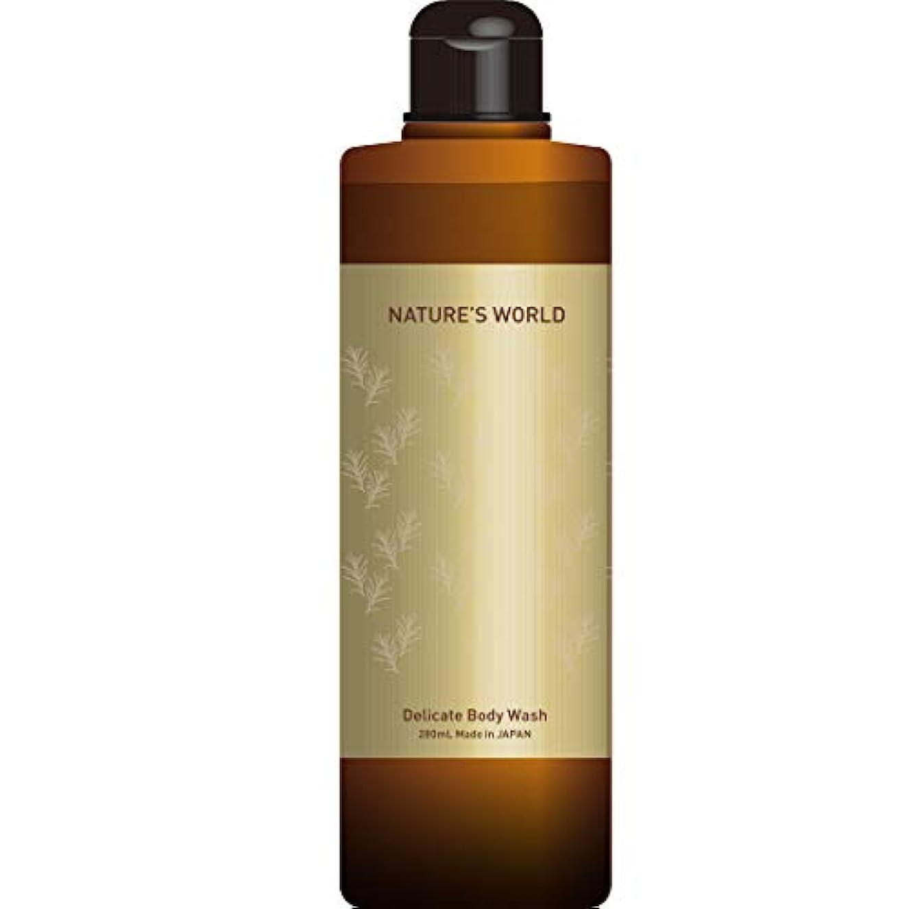複雑統合する混乱したNATURE'S WORLD(ネイチャーズワールド) Nature's World デリケートボディソープ シトラスフローラルの香り 280ml