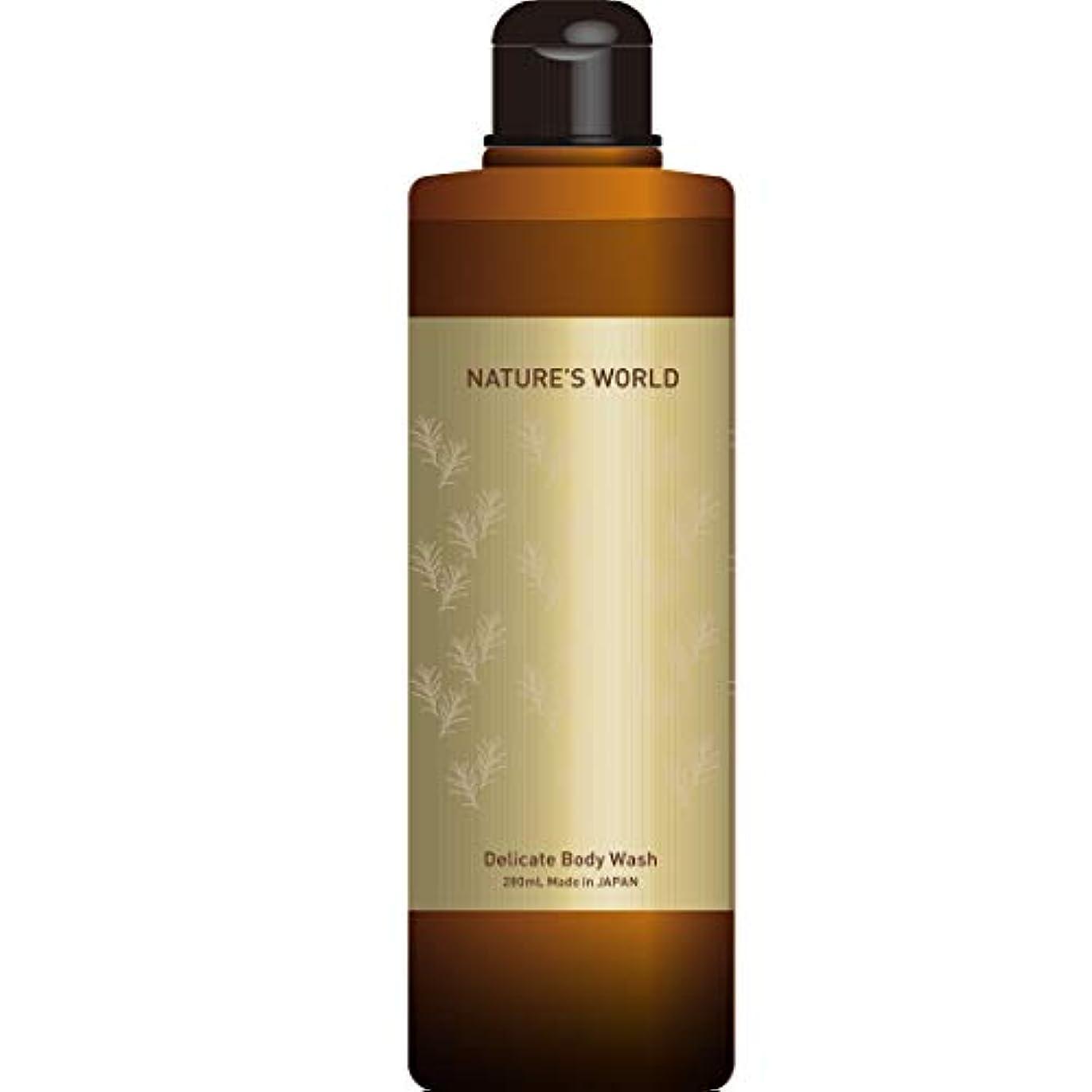 日曜日なめらか孤独なNATURE'S WORLD(ネイチャーズワールド) Nature's World デリケートボディソープ シトラスフローラルの香り 280ml