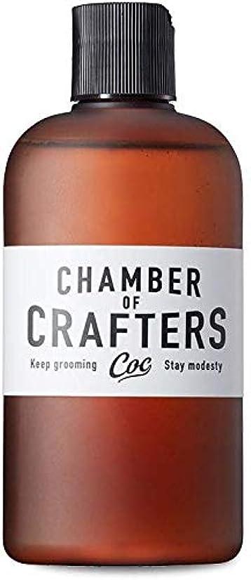 ブロッサム口述りCHAMBER OF CRAFTERS チェンバーオブクラフターズ スキンローション 化粧水 180mL 【5点セット】