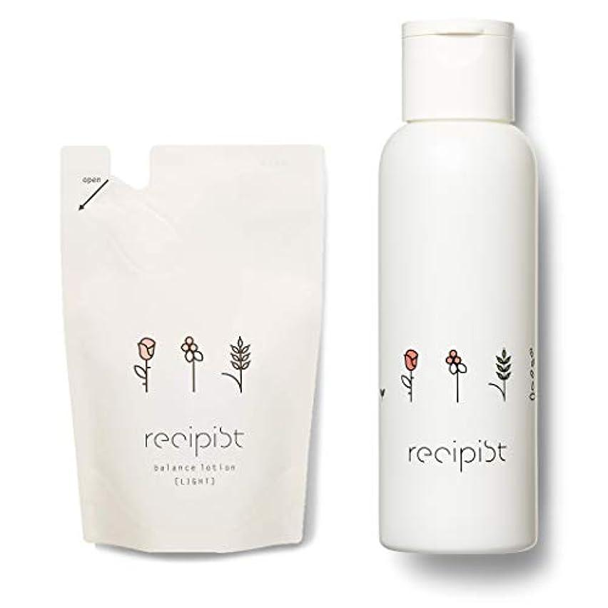 促進する限られた炭素レシピスト バランスととのう化粧水 ライト (さっぱり) 詰め替え用 180mL + 選べるボトル (ホワイト) 自然由来成分
