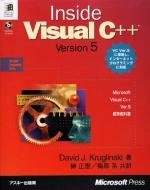 Inside Visual C++ version5―Microsoft Visual C++ Ver.5標準教科書 (Microsoft programming series)の詳細を見る