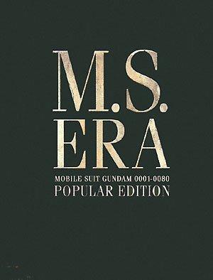 M.S.ERA POPULAR EDITION―機動戦士ガンダム戦場写真集 (Dセレクション)の詳細を見る