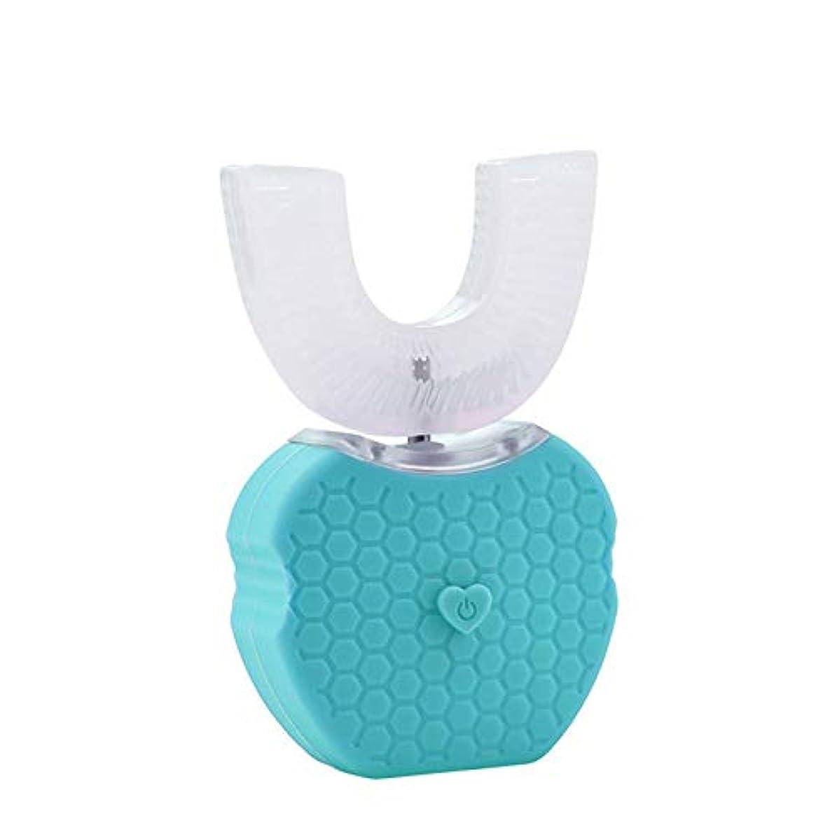 若者一定カウンタフルオートマチック可変周波数電動歯ブラシ、自動360度U字型電動歯ブラシ、ワイヤレス充電IPX7防水自動歯ブラシ(大人用),Blue