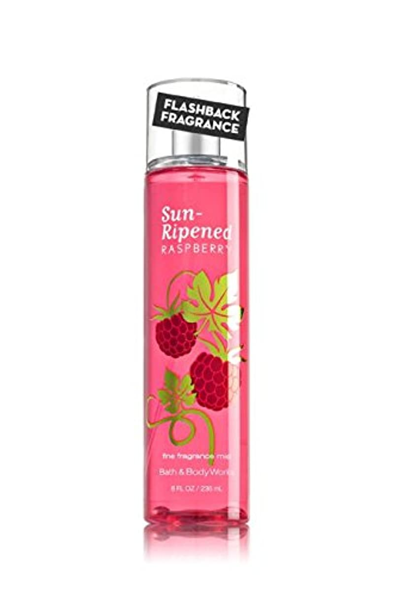 魅力的人工ドロー【Bath&Body Works/バス&ボディワークス】 ファインフレグランスミスト サンリペンドラズベリー Fine Fragrance Mist Sun-Ripened Raspberry 8oz (236ml) [並行輸入品]