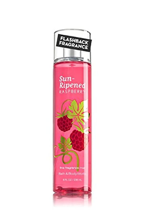 スペイン語限られただらしない【Bath&Body Works/バス&ボディワークス】 ファインフレグランスミスト サンリペンドラズベリー Fine Fragrance Mist Sun-Ripened Raspberry 8oz (236ml) [...