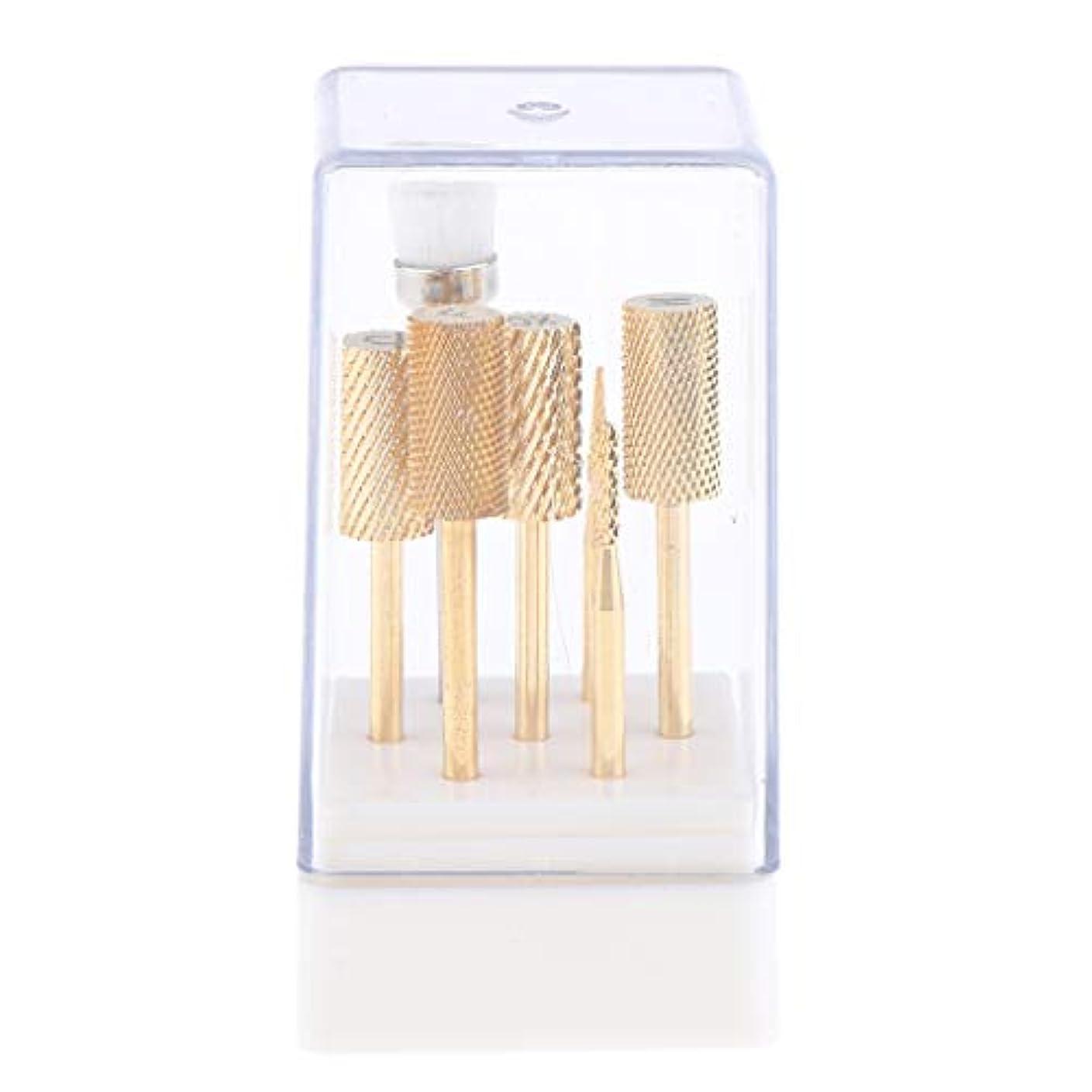 数人道的光沢のある7点 ネイルドリルビット 電動ネイルマシン適用 ゴールド ケース付き