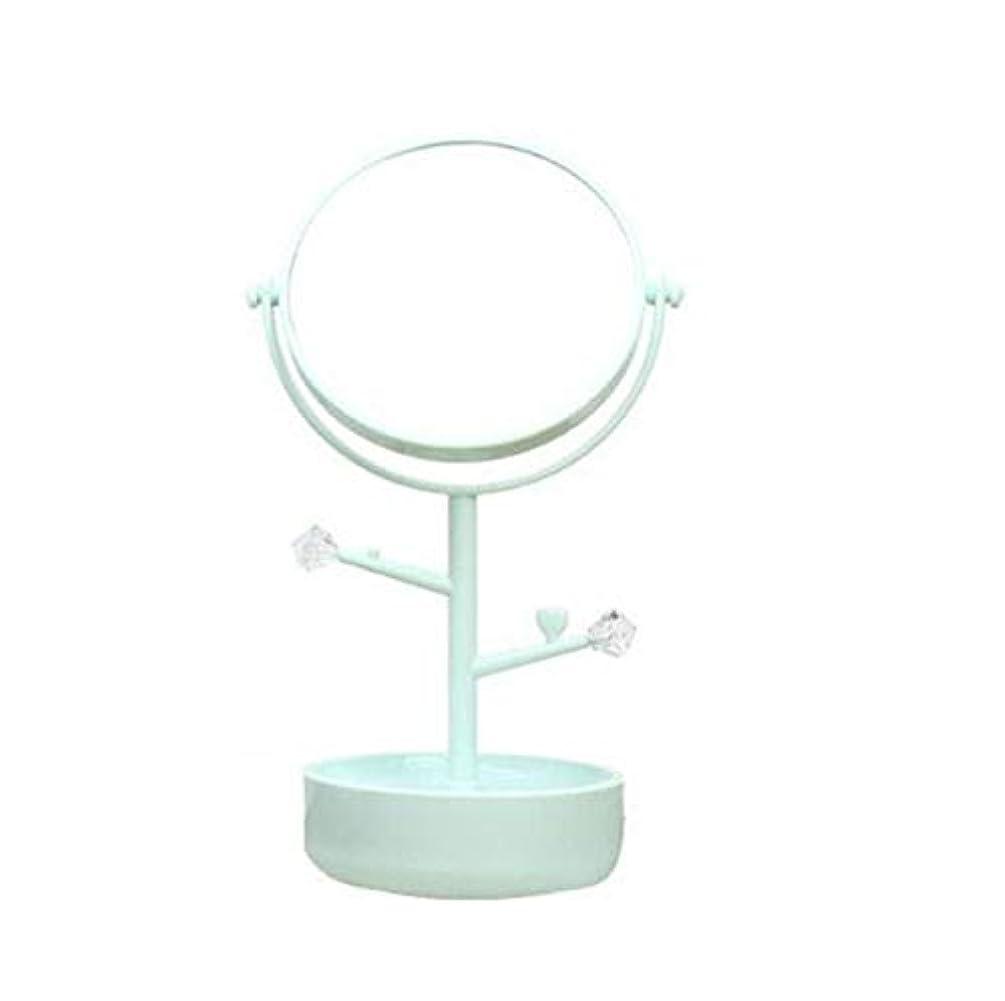 フライト慰め調停する化粧鏡、グリーン多機能収納両面化粧鏡化粧ギフト