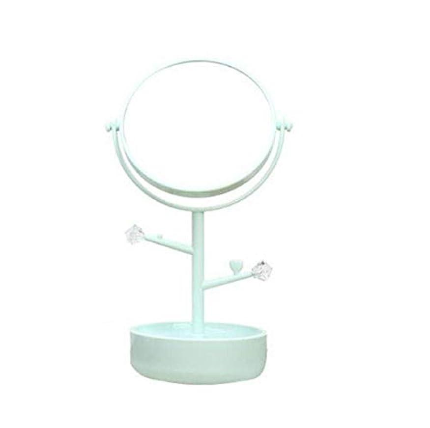 シリーズコウモリ血統化粧鏡、グリーン多機能収納両面化粧鏡化粧ギフト