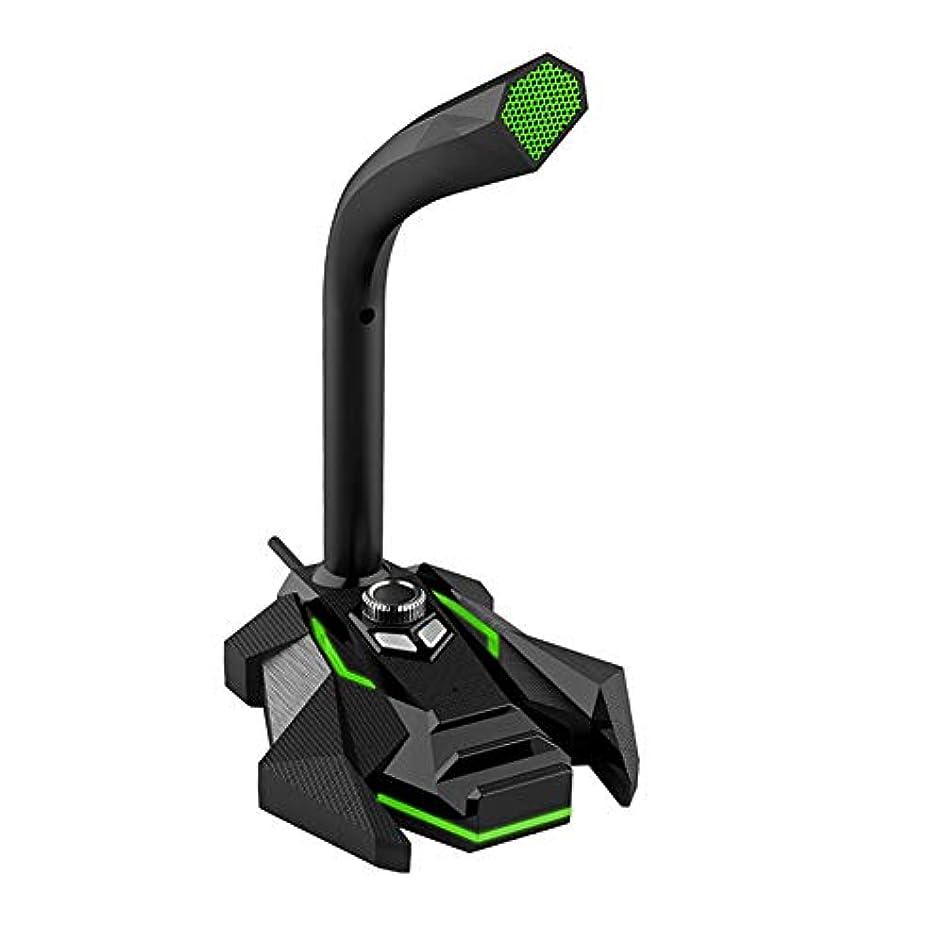 テレックス再現する価値のないCAheadY有線マイクUSBスタジオ充電Podcastingゲーム用デスクトップPCタブレット - ブラックグリーンUSB
