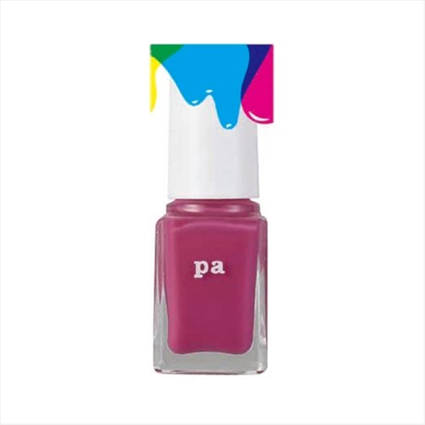 間違いペレット純粋にpa ネイルカラープレミア AA143 (6mL)
