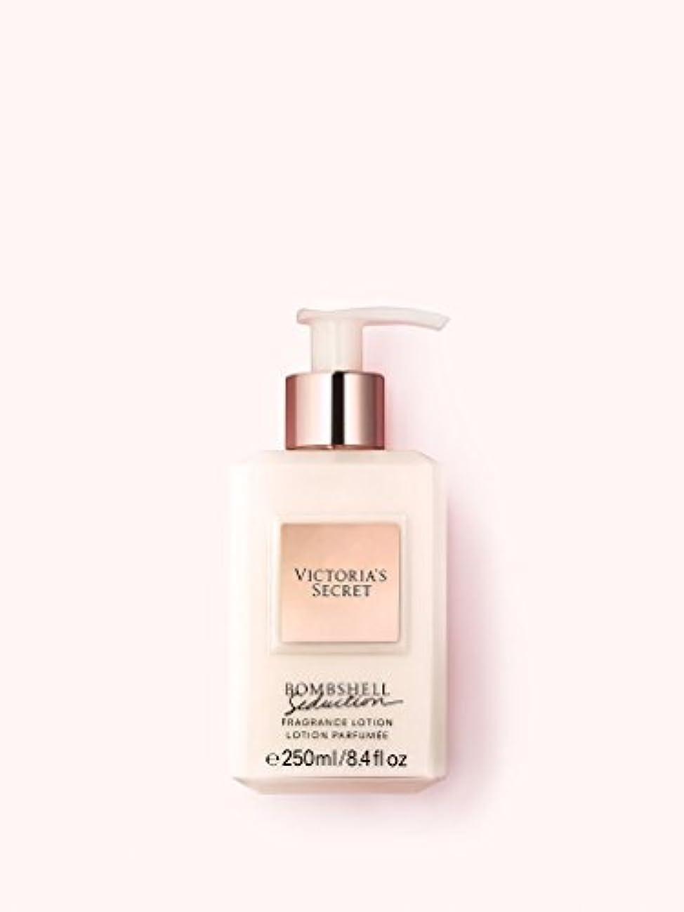 うねるオピエート悪魔【並行輸入品】Victoria's Secret Bombshell Seduction Fragrance Lotion ヴィクトリアズシークレットボムシェルセダクションローション