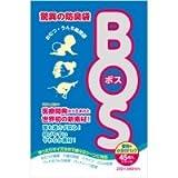 クリロン化成 防臭袋 BOS マルチ 1パック(45枚:15枚×3袋)