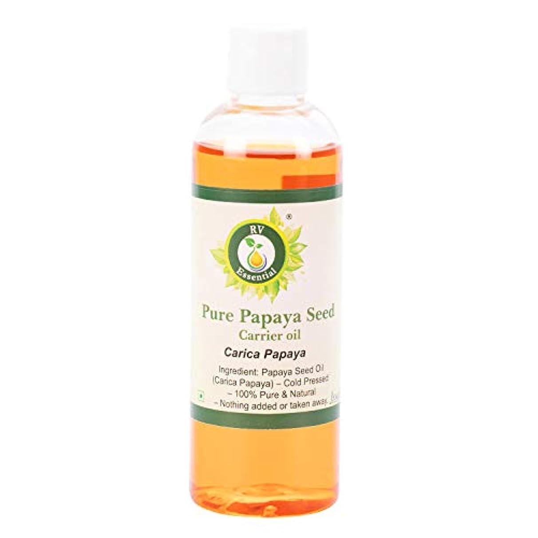 隠す改革コーラス純粋なパパイヤ種子キャリアオイル100ml (3.38oz)- Carica Papaya (100%ピュア&ナチュラルコールドPressed) Pure Papaya Seed Carrier Oil