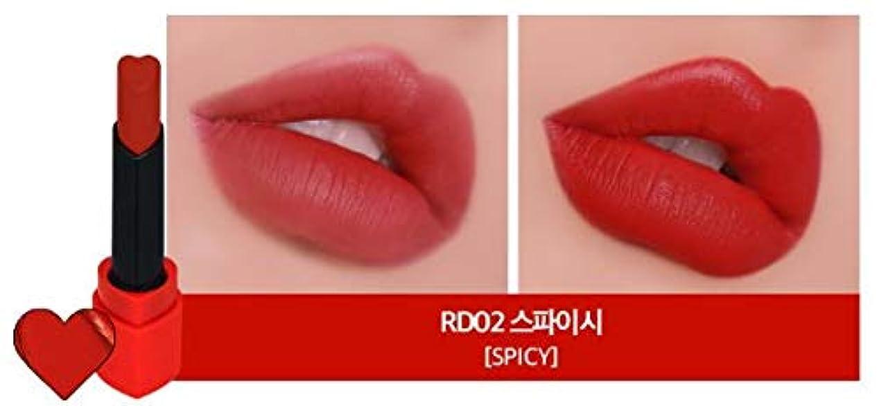 ファイタープライバシーハブ[Holika Holika] Heart Crush Lipstick ♥Velvet 1.8g /ハートクラッシュリップスティック♥ベルベット1.8g (# 2.RD02 Spicy) [並行輸入品]