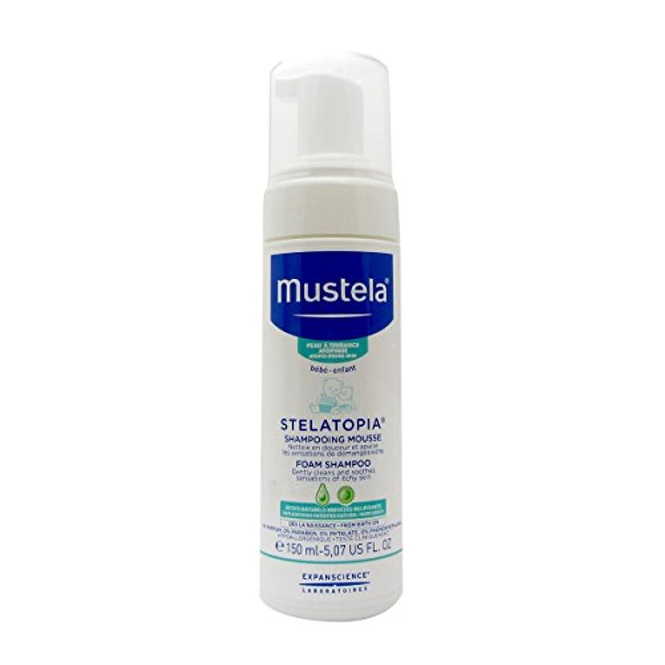 暴君あえぎ貧困Mustela Stelatopia Foam Shampoo 150ml [並行輸入品]