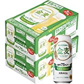 [2CS] サントリー 金麦 糖質75%オフ (500ml×24本)×2箱