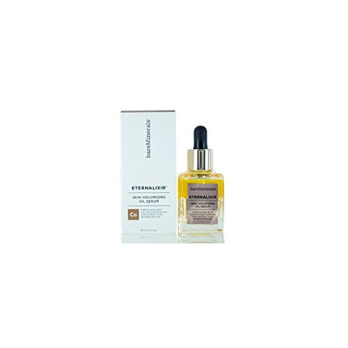 買収パーティー変色するベアミネラル Eternalixir Skin-Volumizing Oil Serum 30ml/1oz並行輸入品