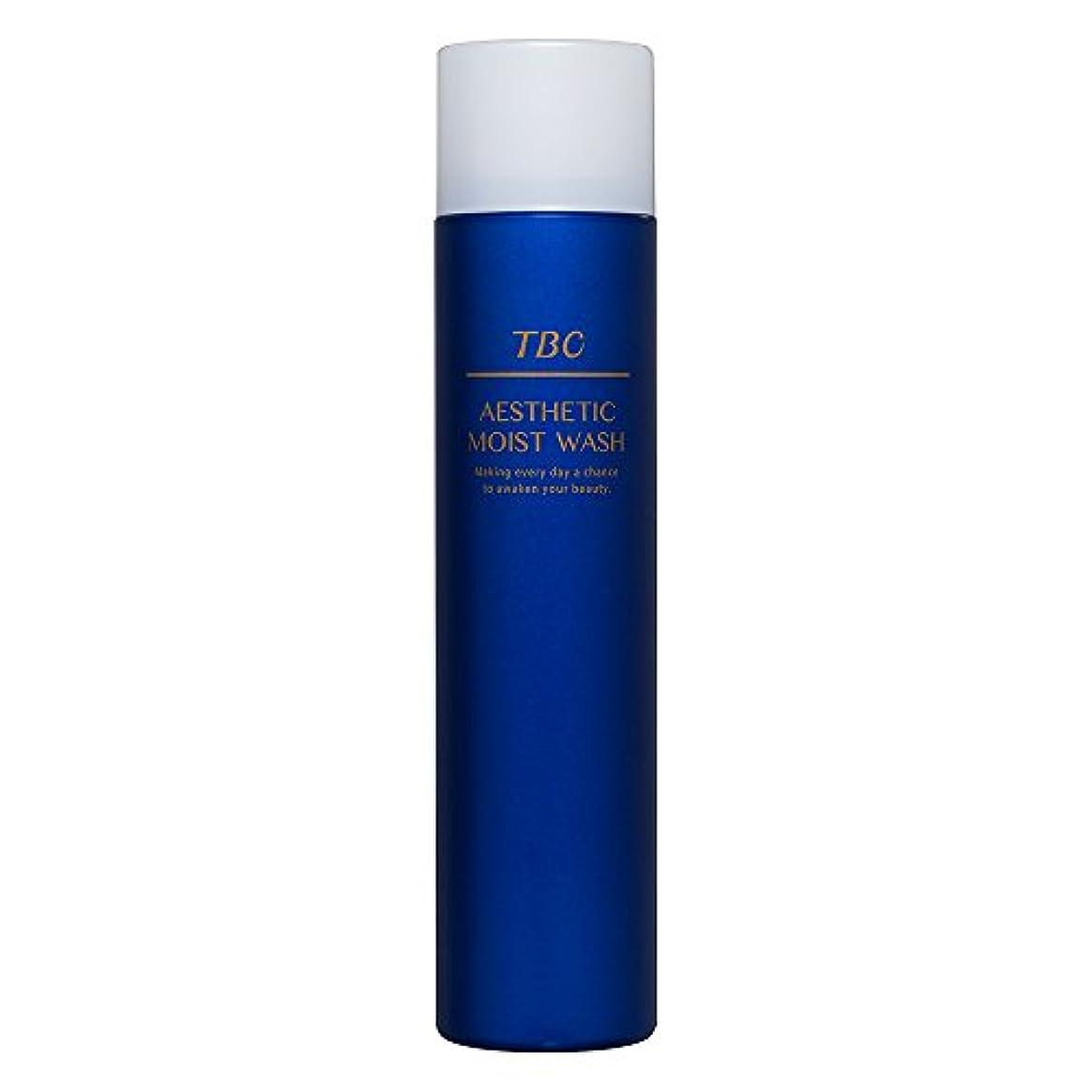 ファンタジーピービッシュ円形TBC エステティックモイストウォッシュ 洗顔料/洗顔フォーム/泡洗顔/炭酸泡/無添加処方