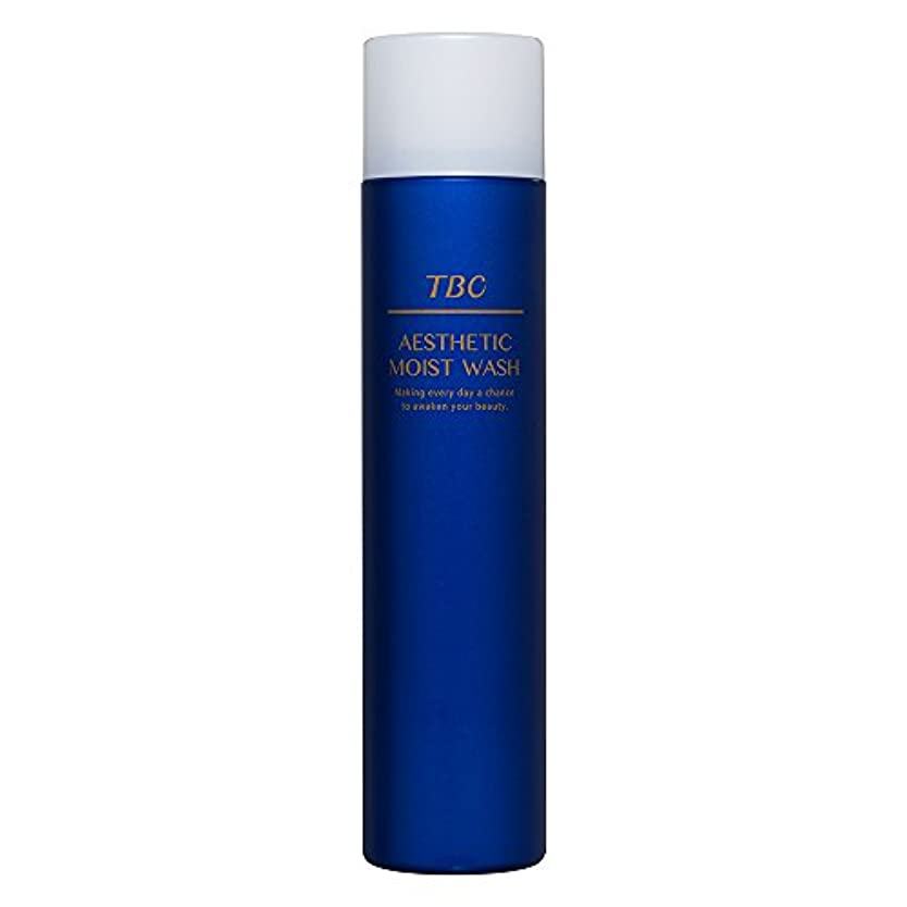 帰るお風呂を持っている勘違いするTBC エステティックモイストウォッシュ 洗顔料/洗顔フォーム/泡洗顔/炭酸泡/無添加処方