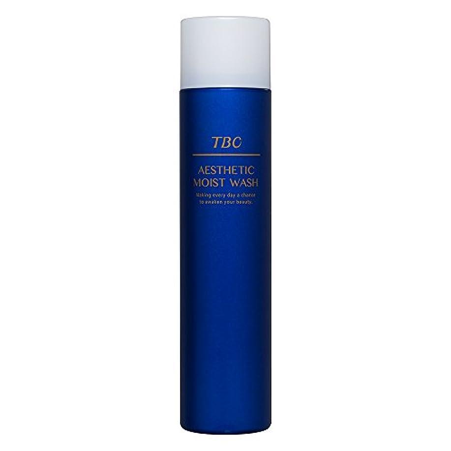 ケニアトリップ早めるTBC エステティックモイストウォッシュ 洗顔料/洗顔フォーム/泡洗顔/炭酸泡/無添加処方