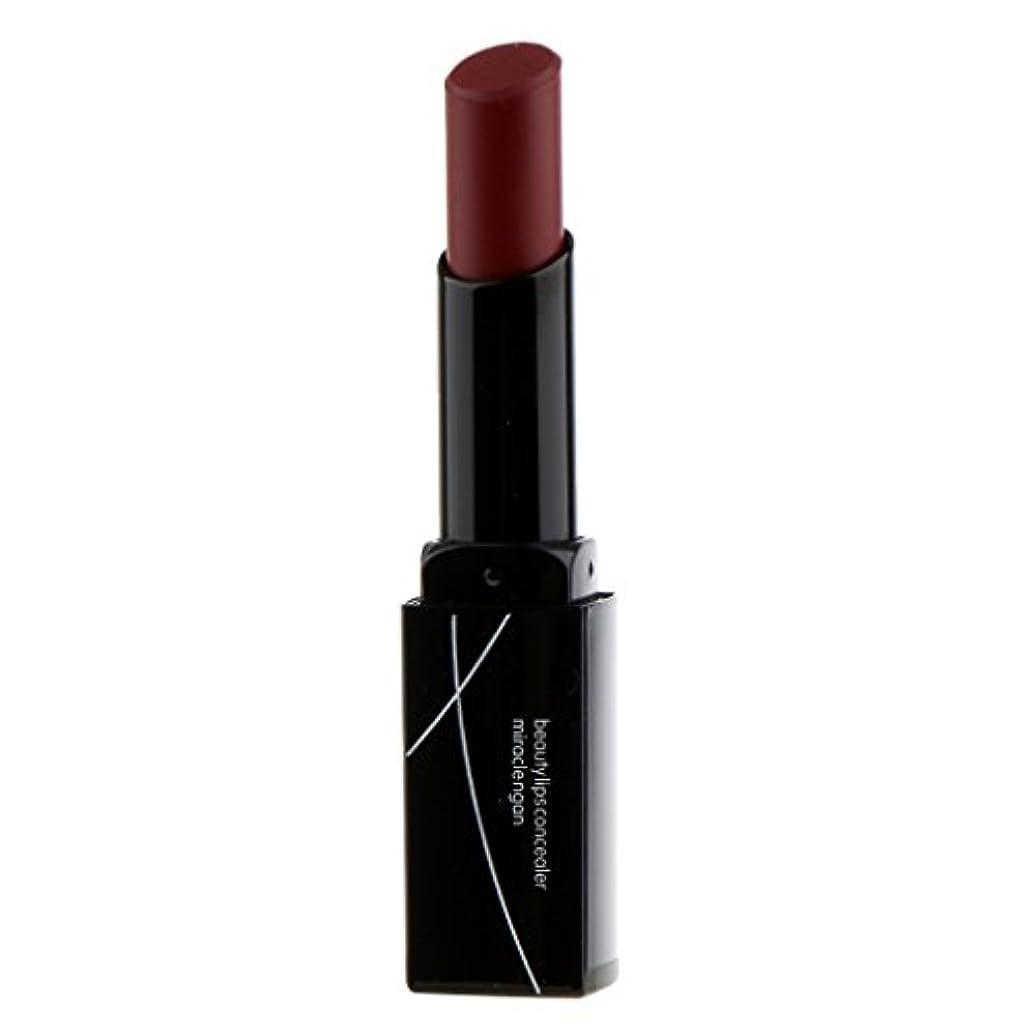 親不一致回想女性マットベルベットヌード鉛筆口紅リップグロス防水永続的なメイク - 暗赤色