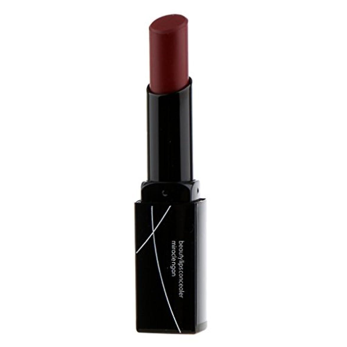 忠実に解釈的やけど女性マットベルベットヌード鉛筆口紅リップグロス防水永続的なメイク - 暗赤色