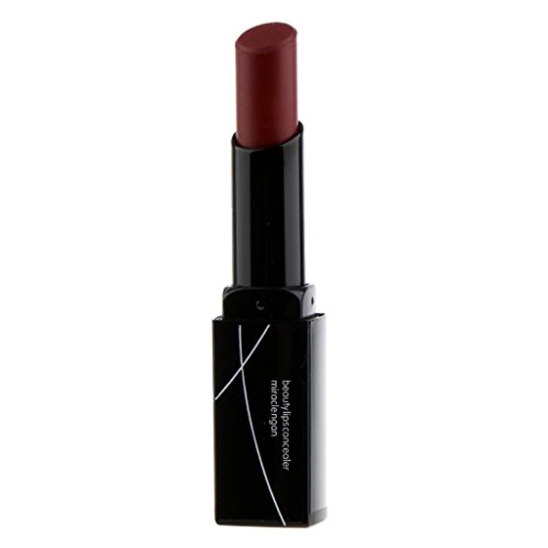 現在マルクス主義を通して女性マットベルベットヌード鉛筆口紅リップグロス防水永続的なメイク - 暗赤色