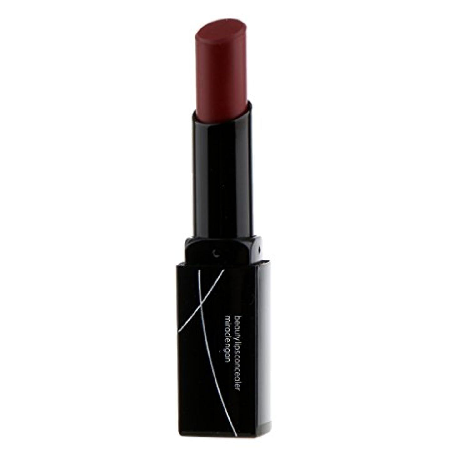 居間前置詞本当に女性マットベルベットヌード鉛筆口紅リップグロス防水永続的なメイク - 暗赤色