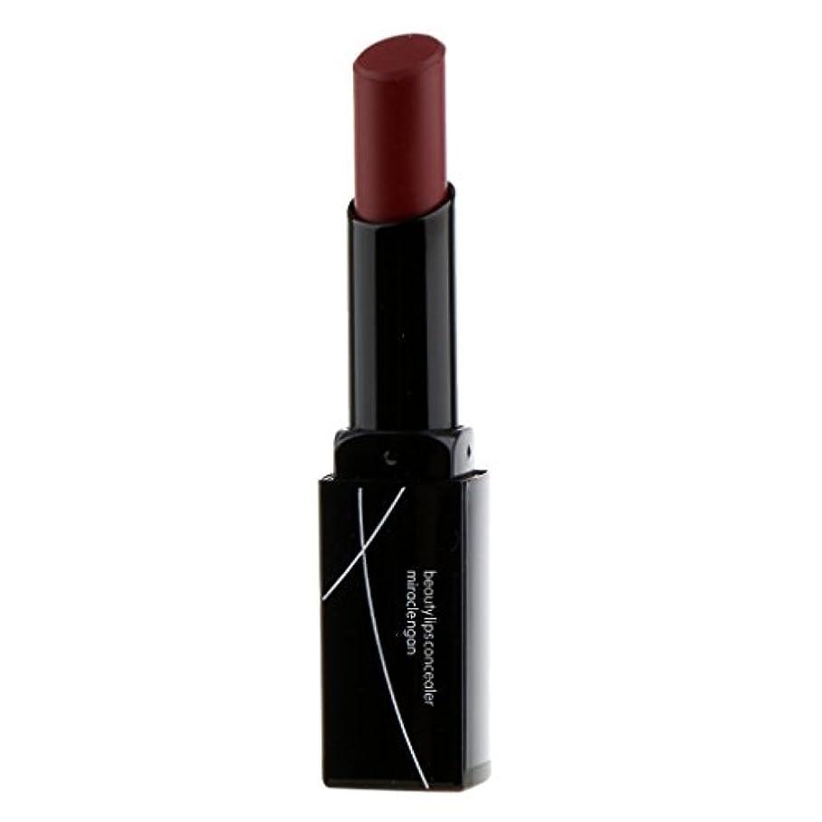 コンパイル二十物理的な女性マットベルベットヌード鉛筆口紅リップグロス防水永続的なメイク - 暗赤色
