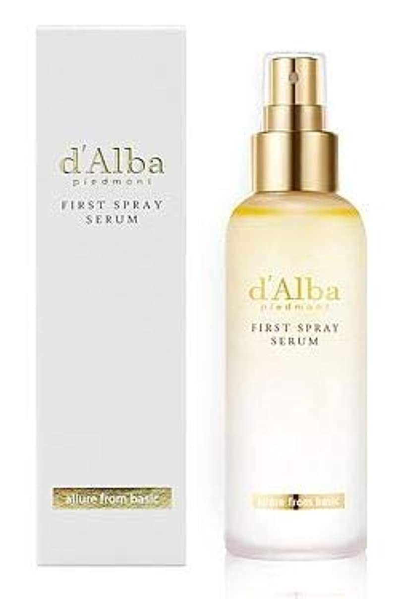 ゴネリルばかげているピクニック[dAlba] White truffle Mist Serum 100ml / [ダルバ] ホワイト トラプル ミスト セラム 100ml [並行輸入品]