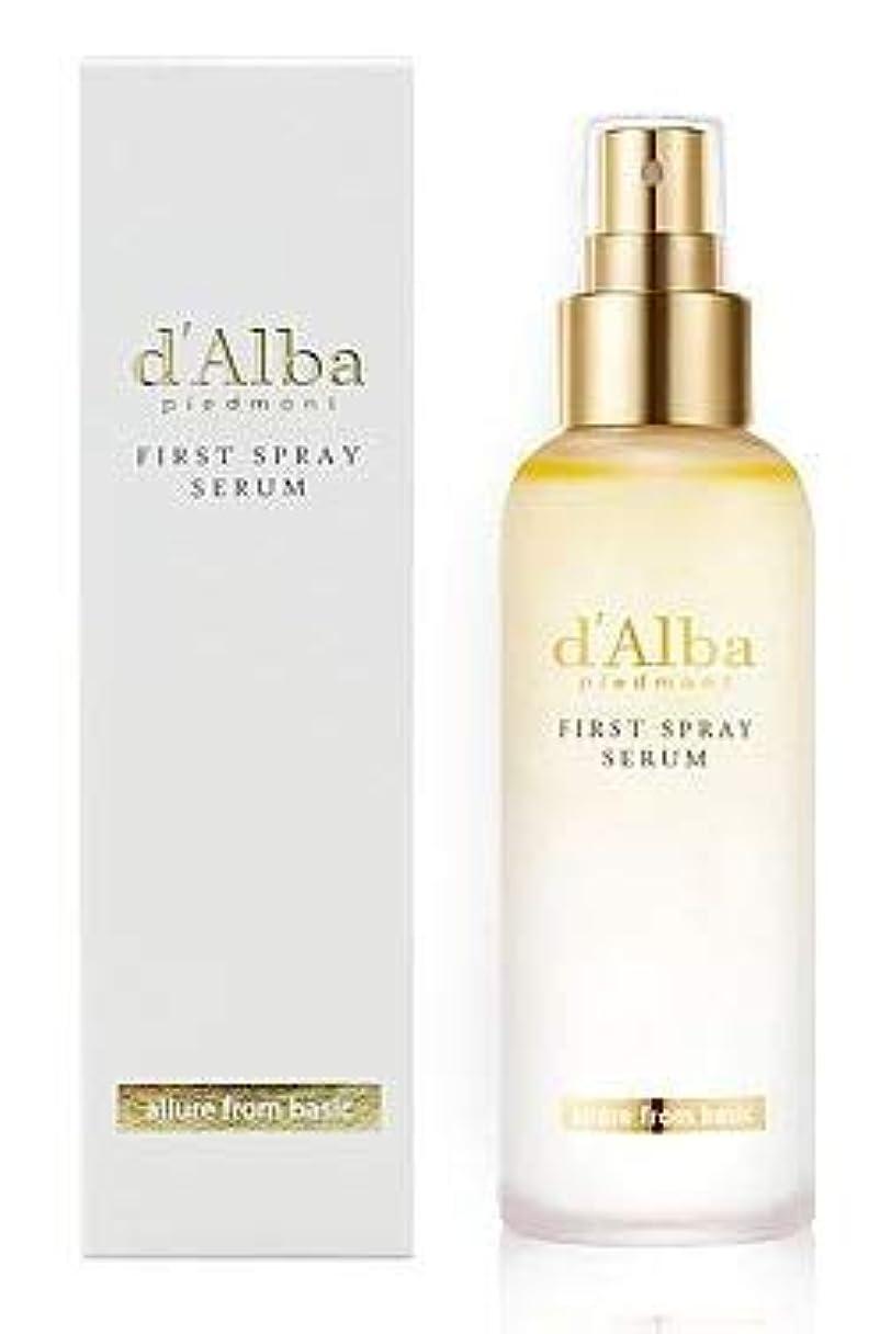したい流産大佐[dAlba] White truffle Mist Serum 100ml / [ダルバ] ホワイト トラプル ミスト セラム 100ml [並行輸入品]