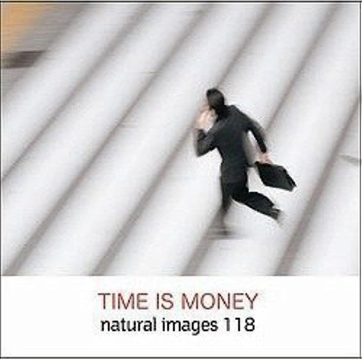 賢い急襲投げ捨てるnaturalimages Vol.118 TIME IS MONEY
