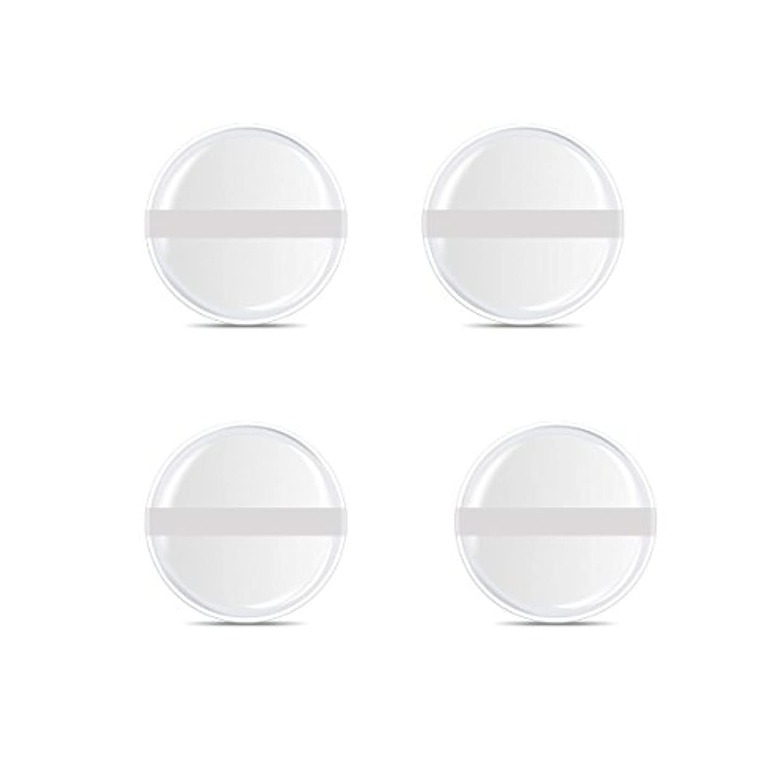 団結するサロンバトルシリコンパフ 帯付き メイクスポンジ ゲルパフ ゼリーパフ 清潔しやすい衛生 柔らかく 透明な 4枚入 (円形 4入り)