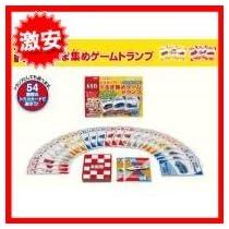 トミカくるま集めゲームトランプ 1ケース(6個入)