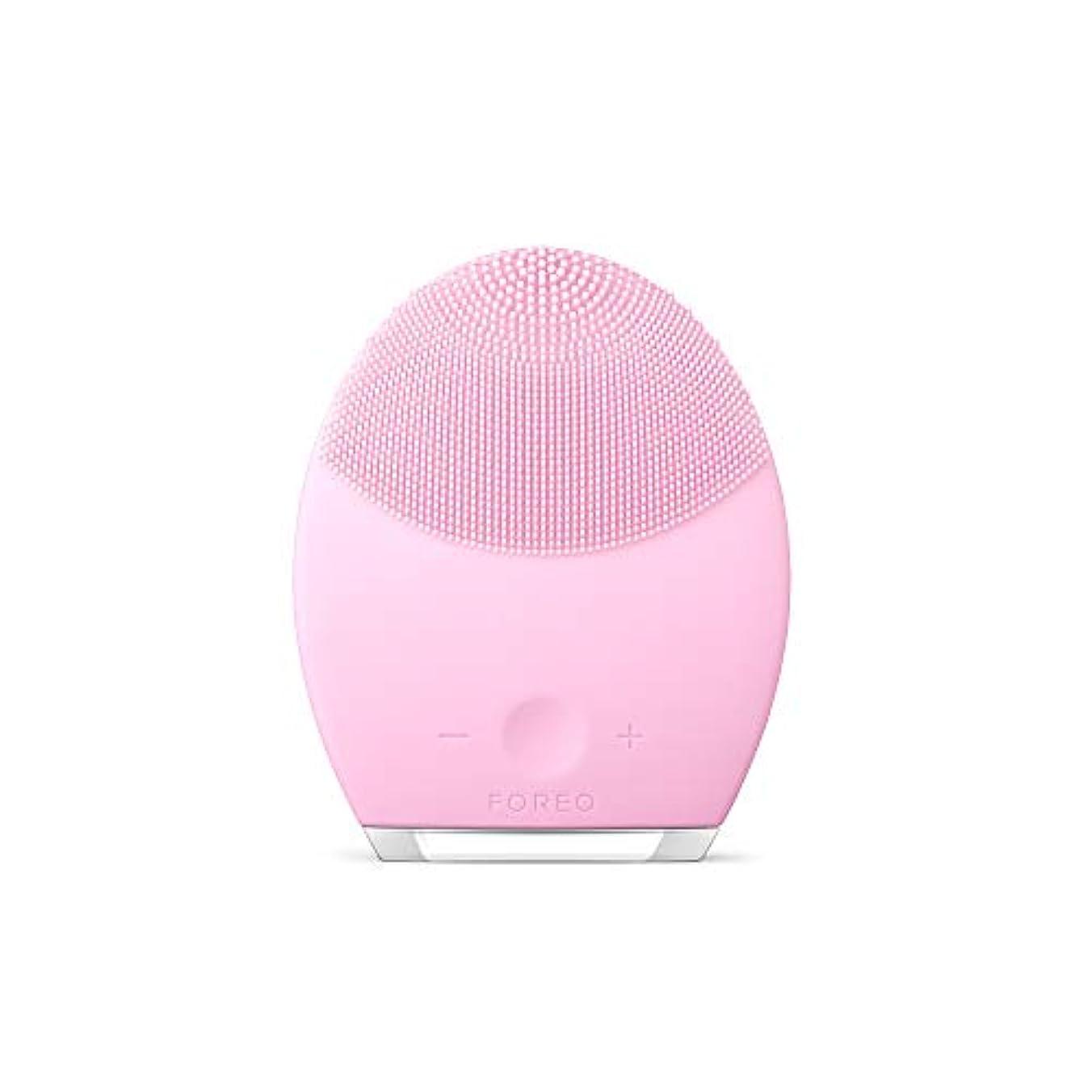 下向き付き添い人踏み台FOREO LUNA 2 for ノーマルスキン 電動洗顔ブラシ シリコーン製 音波振動